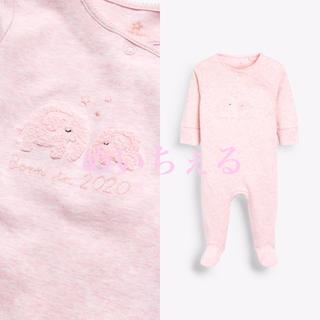 NEXT - 【新品】next ピンク Born In 2020 スリープスーツ(ベビー)