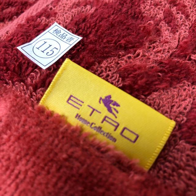 ETRO(エトロ)のエトロ バスタオル インテリア/住まい/日用品の日用品/生活雑貨/旅行(タオル/バス用品)の商品写真