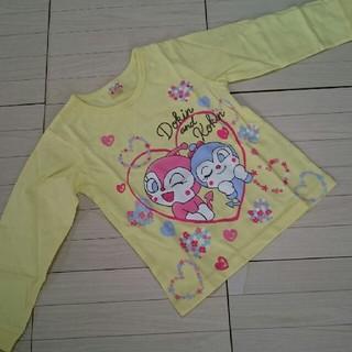 アンパンマン - アンパンマン☆Backプリント長袖シャツ(110cm・新品未着用)
