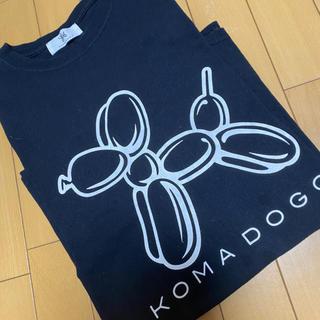 トゥエンティーフォーカラッツ(24karats)のKOMADOGG Tシャツ Lサイズ ブラック(Tシャツ/カットソー(半袖/袖なし))