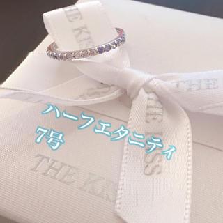 ザキッス(THE KISS)のTHE KISS ハーフエタニティ 7号(リング(指輪))