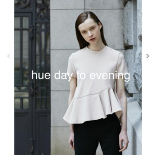 Chesty - hue day to evening PEPLUM TOPS M