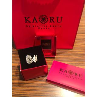 KAORU - 新品 KAORU  スワトウ リング