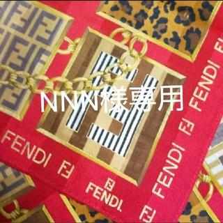 FENDI - (USED) FENDI★F ハンカチーフ 膝掛け 大判 ズッカ ペカン 赤系