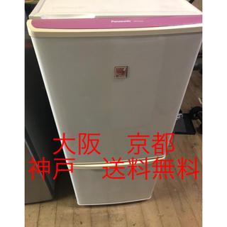パナソニック(Panasonic)のPanasonic ノンフロン冷凍冷蔵庫 2012年製(冷蔵庫)