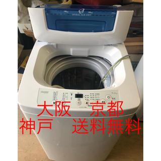 ハイアール(Haier)のHaier 全自動電気洗濯機  JW-K42K        2015年製(洗濯機)