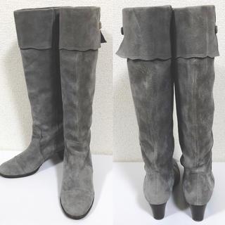 ソフィアコレクション(Sophia collection)のソフィアコレクション リボンチャーム付きグレーロングブーツ (ブーツ)
