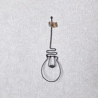 シンプル電球