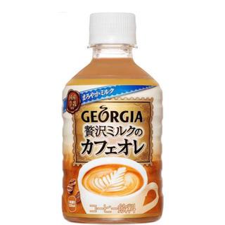 コカコーラ(コカ・コーラ)のコカ・コーラ ジョージア 贅沢ミルクのカフェオレ PET 280ml×24本(コーヒー)