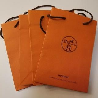 Hermes - エルメス紙袋(小)4枚セット
