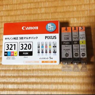 Canon - Canon 純正インク