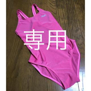 【専用】たんす整理品 ピンクの競泳水着 XXL(水着)