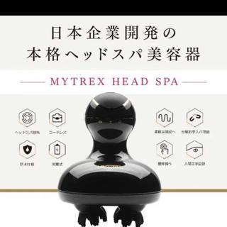 MYTREX HEAD SPA ( マイトレックス ヘッドスパ )
