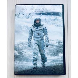 インターステラー DVD
