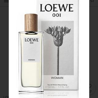 ロエベ(LOEWE)のLOEWE 001 WOMAN 50ml(香水(女性用))