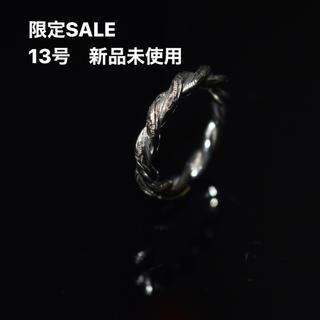 限定SALE 13号 ハワイアンジュエリー リング ステンレス ツイスト 指輪(リング(指輪))