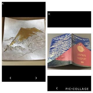 パスポートケース 富士山(旅行用品)