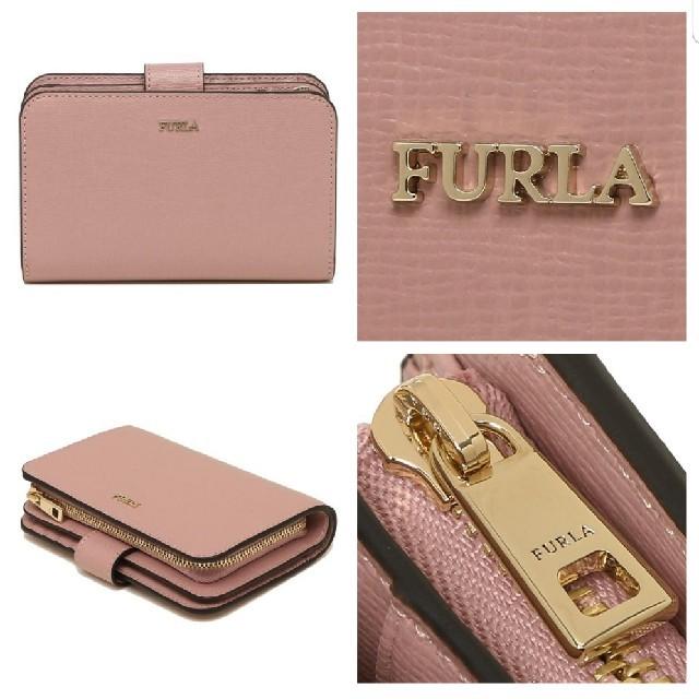 Furla(フルラ)のFURLA 2019秋冬新作 二つ折り財布 レディースのファッション小物(財布)の商品写真