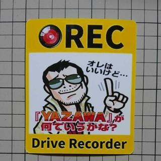 矢沢永吉 ドライブレコーダーステッカー