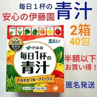 伊藤園 - 【お買い得!】伊藤園 毎日1杯の青汁 40包