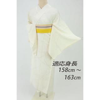 《上質長襦袢■礼装用に◆露芝地紋入り白地■着物下着♪正絹着物◆J11-5》(着物)