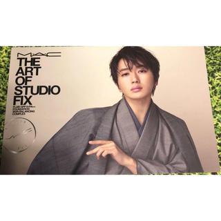 AAA - 【新品未開封】 MAC nissy コラボ ポストカード