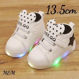 光る靴 13.5 ミッキー風 モチーフ キッズ ベビー