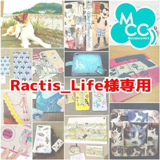 Ractis_Life様専用 Xperia8 SOV42 ソフト(クリア)(Androidケース)