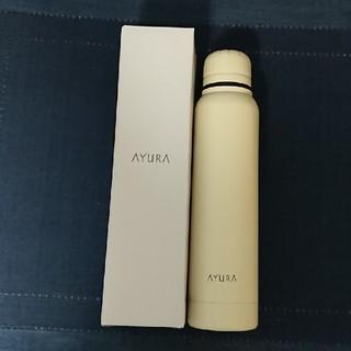 アユーラ(AYURA)のAYURAステンレスボトル(水筒)