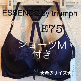 トリンプ(Triumph)の【新品タグ付】ESSENCE /希少サイズ‼︎ E75(定価¥13,200)(ブラ)
