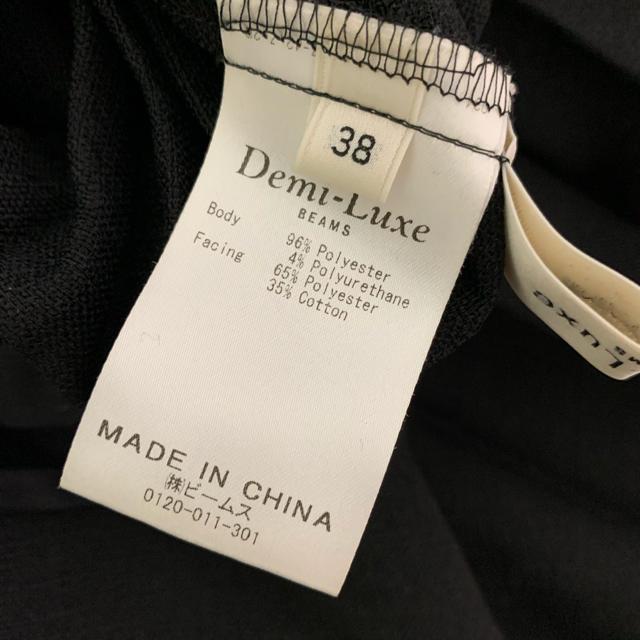 Demi-Luxe BEAMS(デミルクスビームス)のDemi-Luxe BEAMS プリーツスカート レディースのスカート(ロングスカート)の商品写真
