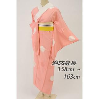 《上質襦袢■絞り梅地模様■サーモンピンク■着物下着♪正絹着物◆J11-9》(着物)