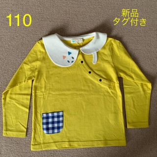 sense of wonder - 【新品未使用】ベイビーチアー babycheer 110ネコ襟トップス