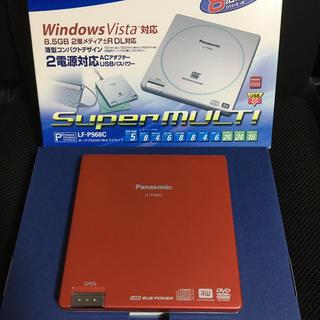 Panasonic - Panasonic DVD MULTI ドライブ LF-P968C