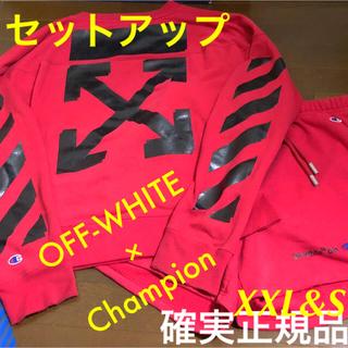 OFF-WHITE - OFF-WHITE Champion コラボ セットアップ XXL S 正規品