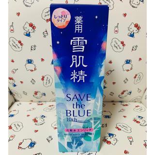 セッキセイ(雪肌精)の雪肌精 エンリッチ化粧水(化粧水/ローション)