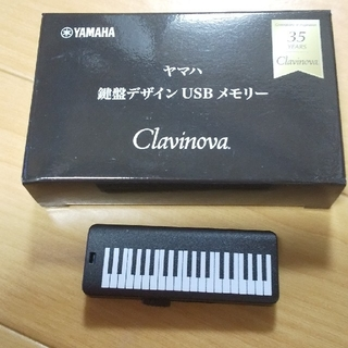 USBメモリー鍵盤デザインヤマハ 8GB