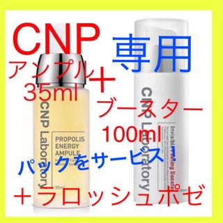 【ラ ロッシュ ポゼ】UVイデア XL トーンアップ ライト クリーム