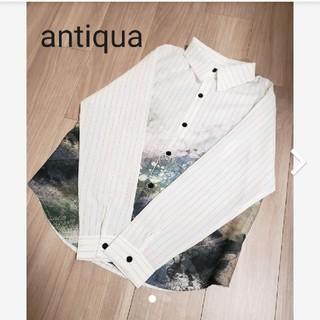 antiqua - アンティカ ストライプ柄シャツ