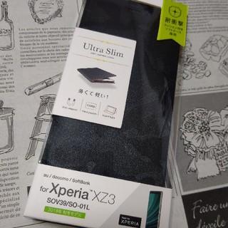 エレコム(ELECOM)のXPERIA XZ3  SO-01L  SOV39  801SO カモフラ柄(Androidケース)