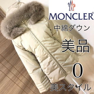 MONCLER - 美品☆モンクレール☆美スタイル☆フォックスファー☆中綿ダウンコート☆0