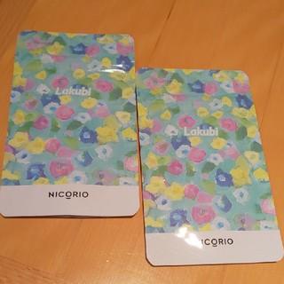 新品 話題Lakubi  2袋セット(ダイエット食品)
