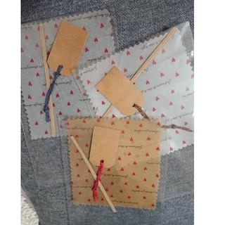 ラッピング袋  B(カード/レター/ラッピング)
