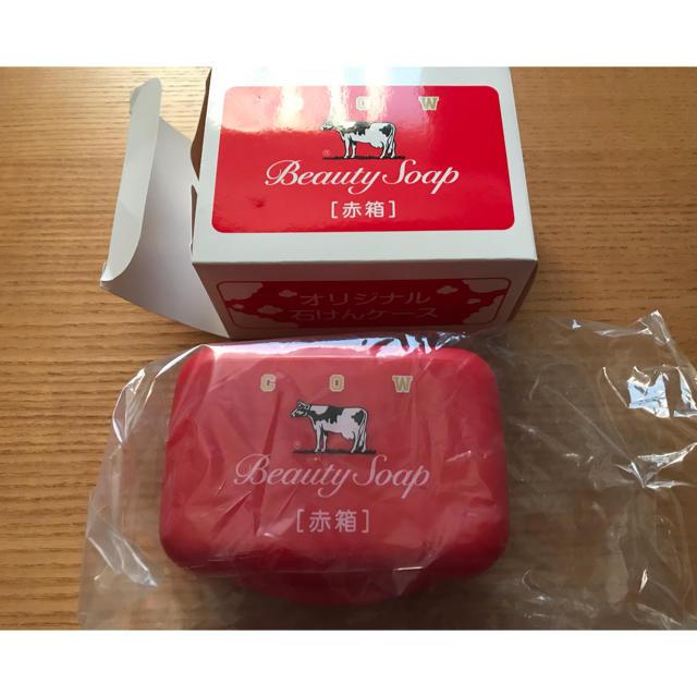 牛乳石鹸(ギュウニュウセッケン)の牛乳石鹸 赤箱 石鹸ケース  コスメ/美容のボディケア(ボディソープ/石鹸)の商品写真