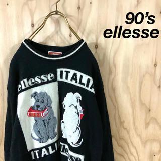 エレッセ(ellesse)の90's ellesse ビッグドッグ刺繍 アシンメトリー デザインニット(ニット/セーター)