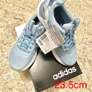 アディダス(adidas)のadidas QUESTARRIDE/アディダス クエスターライド 23.5cm(スニーカー)