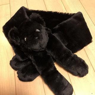 TSUMORI CHISATO - 東京銀座 ザ・ギンザ ファー マフラー クマさん 黒 可愛い ショール ロリータ