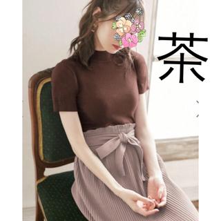 MERCURYDUO - 新品♡ 半袖 タートル ニット ブラウン