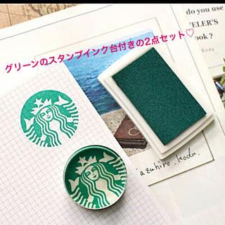 Starbucks Coffee - ★★スタバスタンプ&スタバカラーグリーンのスタンプインク台2点セット★