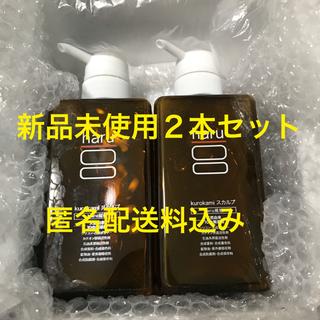 新品 haru kurokami スカルプ 400ml2本セット